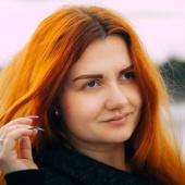 Тетяна Случанська